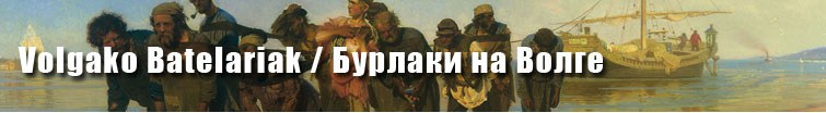 Volgako Batelariak